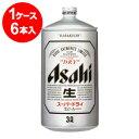 アサヒスーパードライ ミニ樽アルミ 3L(6本入)【お取寄せ品で10日程かかります】