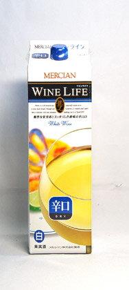 ワインライフ 白辛口 1.8Lパック