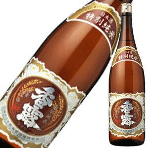 香露 特別純米酒 1.8L