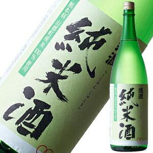 通潤 純米酒 1.8L【熊本の酒】【地震により10日程かかります】