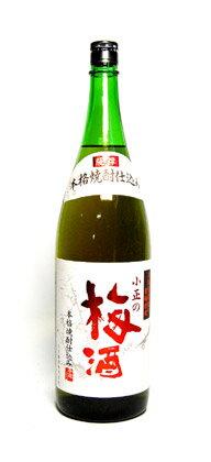 小正の梅酒 1.8L