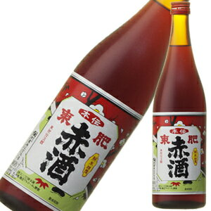 本伝 東肥赤酒 720ml瓶(年末年始はお屠蘇付きです)