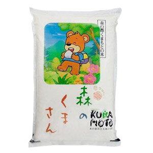 森のくまさん 熊本のお米 5kg<随時仕入れで最新製造年>