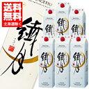 繊月パック 純米焼酎 1.8L×6本(景品付き)