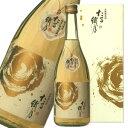 たる繊月(箱入)長期貯蔵 熟成酒 720ml