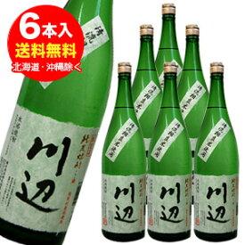 限定川辺 米焼酎 25度 1.8L 6本入