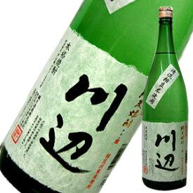限定川辺 米焼酎 25度 1.8L