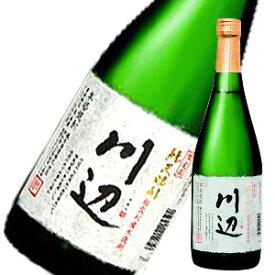 限定川辺 米焼酎25度 720ml