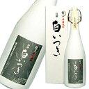 35度 特醸白いつき 米焼酎 35度 720ml