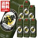 峰の露 黒パック 純米焼酎 1.8L×6本