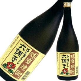 特別限定熟成酒 25度 本吟六調子 常圧貯蔵 720ml