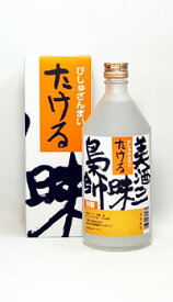 特製たける(箱入) 【米麦ブレンド焼酎】 720ml