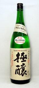 極醸 合鴨農法米 1.8L