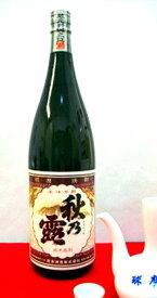 秋の露 米焼酎 1.8L