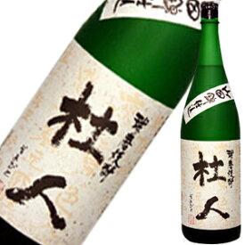 杜人(そまびと) 米焼酎 25度 1.8L