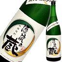 源流の蔵 鯉農法米 米焼酎 25度 1800ml