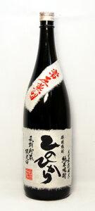 長期貯蔵限定酒 ひのひかり常圧 【米】 1.8L
