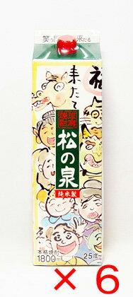 松の泉パック 【1.8L 6本入】【smtb-ms】