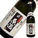 41度 球磨乃泉 原酒 1.8L【ようやく発売解禁!】