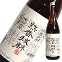 熟香抜群 シェリー古樽貯蔵 米焼酎25度 1.8L