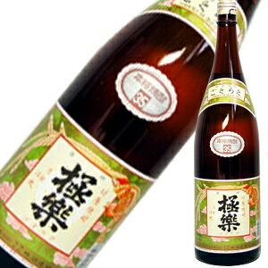 35度 極楽 常圧古酒 1.8L(6/21より発送です)
