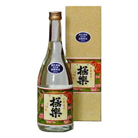 【極楽 長期貯蔵】 常圧古酒 720ml