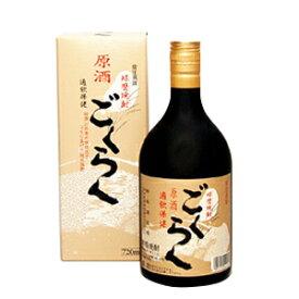 ごくらく原酒 米焼酎 常圧40°720ml