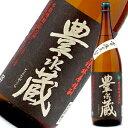 豊永蔵 常圧 米焼酎25度 1.8L