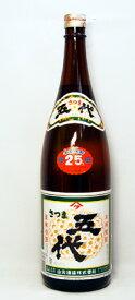 さつま五代 芋焼酎 1.8L