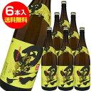 黒伊佐錦 芋焼酎 1.8L瓶×6本