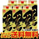 黒伊佐錦パック 芋焼酎 1.8L×6本