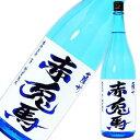 薩州 赤兎馬ブルー 限定芋焼酎20度 1.8L