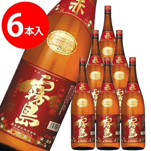 赤霧島 芋焼酎 1.8L×6本<送料無料対象外品><1本あたり1890円> 10/15より受付順に発送です。