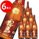 赤霧島 芋焼酎 1.8L×6本<送料無料対象外品><1本あたり1890円>