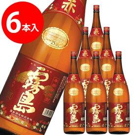 赤霧島 芋焼酎 1.8L×6本<送料無料対象外品>