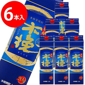 20度 木挽BLUE(ブルー)パック芋焼酎 1.8L ×6本<送料無料対象外品>