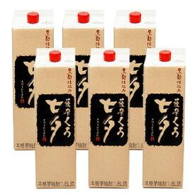黒七夕パック 芋焼酎25°1.8L 6本入<ご注文のタイミングでは新デザインになります>