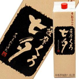 黒七夕パック芋焼酎25°1.8L<ご注文のタイミングでは新デザインになります>