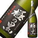 極の黒 芋焼酎25度 1.8L<九州限定品 甕つぼ熟成>