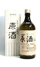 37度 紫尾の露 原酒 720ml