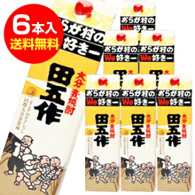 田五作パック 麦焼酎 1.8L×6本