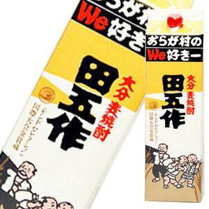 田五作パック 大分麦焼酎 1.8L