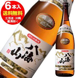 八海山特別本醸造1800ml(訳あり平成29年11月製造)随時在庫変動しますので調達できない場合は取消しとさせていただきます。