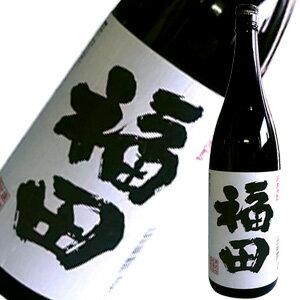 十年古酒福田常圧1.8L