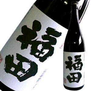 10年古酒 福田 米焼酎 常圧蒸留 1800ml 期間限定特価2757円を→2268円