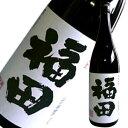 10年古酒 福田 米焼酎 常圧蒸留 1800ml 期間限定特価2550円+税を→2100円+税