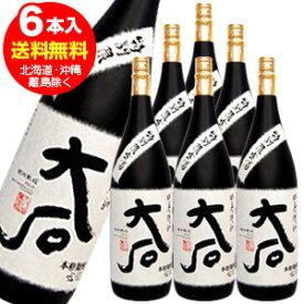 大石 特別限定酒(裸瓶)琥珀熟成 1800ml×6本
