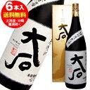 大石 特別限定酒 箱入 琥珀熟成 1800ml×6本 父の日 ギフト