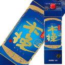 木挽BLUE(ブルー)パック芋焼酎 25度 1800ml<送料無料対象外品>