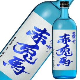 薩州 赤兎馬ブルー 限定芋焼酎20度 720ml
